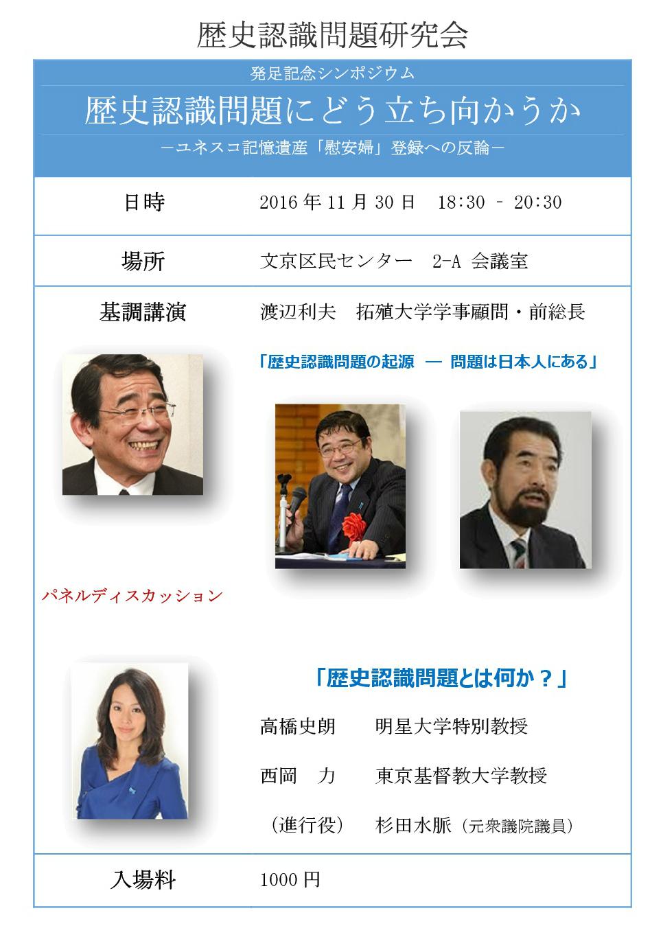 20161026_up_symposium-001