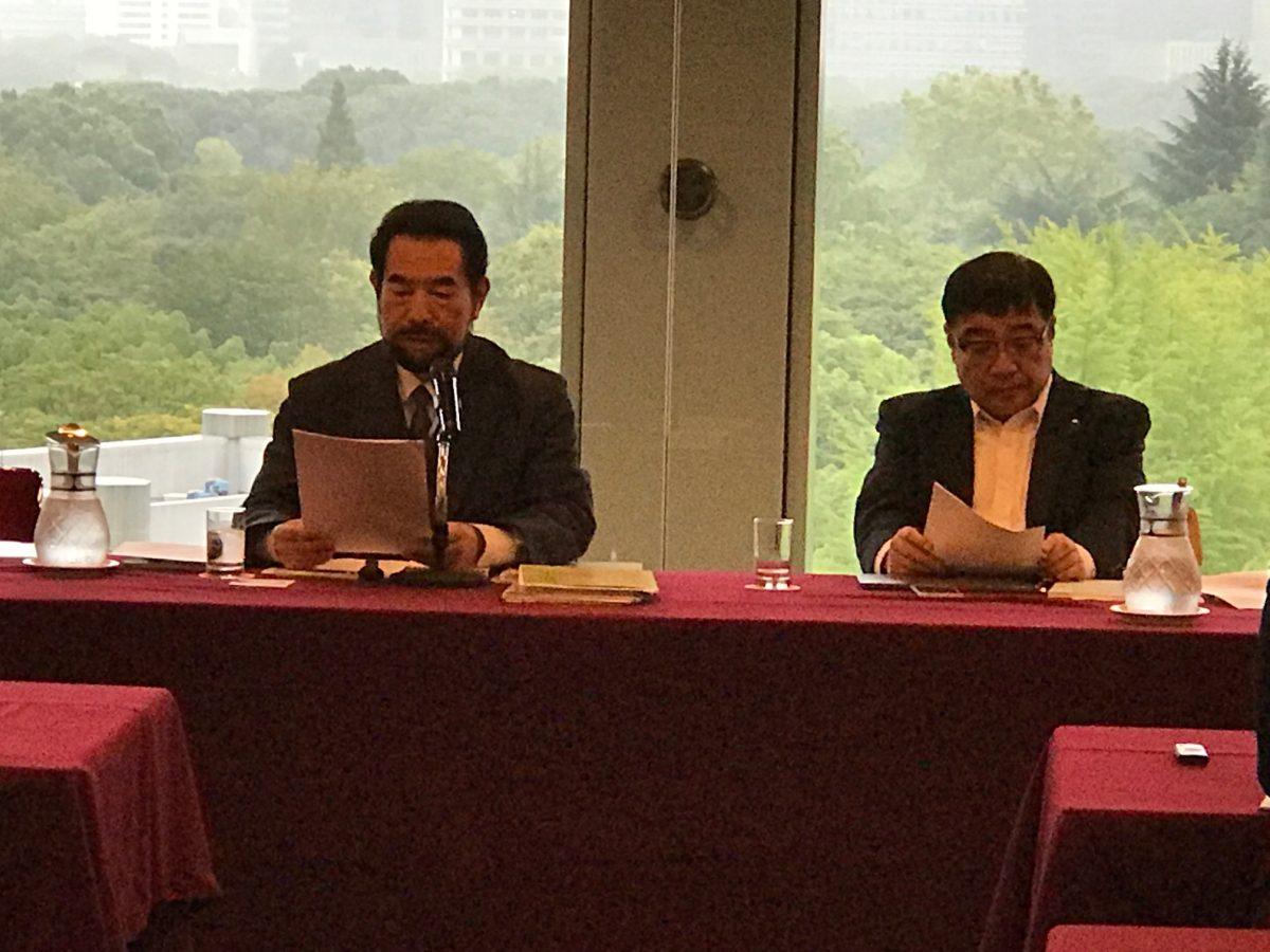「世界の記憶」日本軍「慰安婦の声」共同申請登録に反対する日本の学者声明